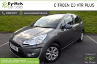USED 2011 11 CITROEN C3 1.4 VTR PLUS 5d 72 BHP FULL SERVICE HISTORY, LOW MILES