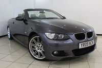 USED 2009 09 BMW 3 SERIES 2.0 320I M SPORT 2DR 168 BHP FULL BMW SERVICE HISTORY  + HEATED LEATHER SEATS + CLIMATE CONTROL + PARKING SENSOR + CRUISE CONTROL + MULTI FUNCTION WHEEL + 18 INCH ALLOY WHEELS