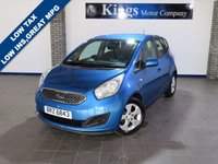USED 2010 60 KIA VENGA 1.4 CRDI 2 ECODYNAMICS 5dr Low Insurance, Great MPG 60 +,  One Owner, Low Miles, £30 Road Tax