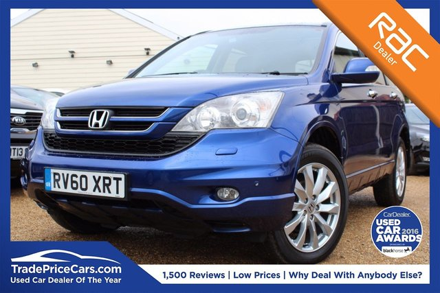 View our 2010 60 HONDA CR-V 2.2 I-DTEC EX 5d 148 BHP