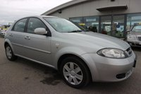 USED 2007 07 CHEVROLET LACETTI 1.4 SE 5d 93 BHP * GREAT VALUE AT OUR LOW PRICE  *