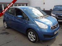 2014 KIA VENGA 1.6 2 5d AUTO 123 BHP £7995.00