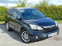 USED 2007 07 HONDA CR-V 2.2 I-CTDI EX 5d ONE OWNER FROM NEW *MAIN DEALER SOURCED*