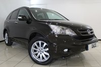 USED 2011 60 HONDA CR-V 2.2 I-DTEC EX 5DR 148 BHP HEATED LEATHER SEATS + SERVICE HISTORY + PARKING SENSOR + ELECTRIC PANORAMIC ROOF + BLUETOOTH + CRUISE CONTROL + MULTI FUNCTION WHEEL + 18 INCH ALLOY WHEELS