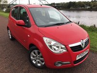 USED 2009 09 VAUXHALL AGILA 1.2 DESIGN 5d 85 BHP **UNWANTED PART EXCHANGE** SOLD AS SEEN