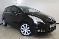 USED 2013 63 PEUGEOT 5008 1.6 HDI ALLURE 5DR 115 BHP FULL PEUGEOT SERVICE HISTORY + CLIMATE CONTROL + PARKING SENSOR + PANORAMIC ROOF + CRUISE CONTROL + 18 INCH ALLOY WHEELS