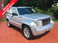 2010 JEEP CHEROKEE 2.8 TD Limited Station Wagon Auto 4x4 5dr £7990.00