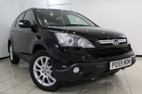 USED 2009 59 HONDA CR-V 2.0 I-VTEC EX 5DR AUTOMATIC 148 BHP HEATED LEATHER SEATS + FULL HONDA SERVICE HISTORY + CLIMATE CONTROL + CRUISE CONTROL + MULTI FUNCTION WHEEL + AUXILIARY PORT + 18 INCH ALLOY WHEELS