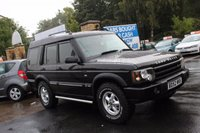 USED 2002 52 LAND ROVER DISCOVERY 2.5 TD5 ES 5d AUTO 136 BHP