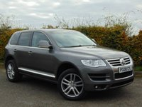 USED 2008 08 VOLKSWAGEN TOUAREG 2.5 ALTITUDE DPF 5d *NATIONWIDE DELIVERY AVAILABLE*