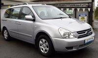 2007 KIA SEDONA 2.9 GS 5d 183 BHP £4000.00
