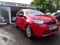 USED 2016 65 SKODA CITIGO 1.0 SE MPI 5d 59 BHP Very Low Mileage, One Owner from new, Just Serviced by ourselves, MOT until February 2019. Excellent on fuel economy! Only £20 Road Tax! Lowest Insurance Group!