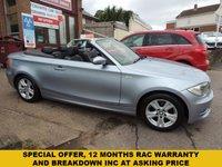 2008 BMW 1 SERIES 2.0 120I SE 2d 168 BHP £6600.00