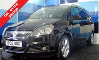 USED 2006 56 VAUXHALL ZAFIRA 1.8 SRI PLUS 16V 5d 139 BHP sold with 3 months parts warranty