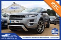 USED 2014 63 LAND ROVER RANGE ROVER EVOQUE 2.2 SD4 DYNAMIC 5d AUTO 190 BHP