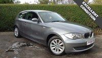 2009 BMW 1 SERIES 2.0 116I ES 3d 121 BHP IN STUNNING GREY METALLIC £4295.00