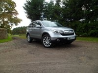 USED 2009 59 HONDA CR-V 2.2 I-CTDI EX 5d 139 BHP SAT NAV. REAR CAMERA. PAN ROOF. BLUETOOTH. EXCELLENT HISTORY. STUNNING