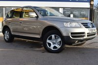USED 2007 57 VOLKSWAGEN TOUAREG 3.2 SPORT THE CAR FINANCE SPECIALIST