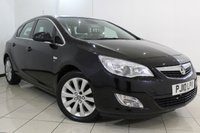 USED 2010 10 VAUXHALL ASTRA 1.6 ELITE 5DR 113 BHP HEATED LEATHER SEATS + CLIMATE CONTROL + BLUETOOTH + CRUISE CONTROL + MULTI FUNCTION WHEEL + RADIO/CD + 17 INCH ALLOY WHEELS