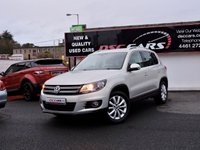 2014 VOLKSWAGEN TIGUAN 2.0 MATCH TDI BLUEMOTION TECHNOLOGY 4MOTION 5d 139 BHP £13945.00