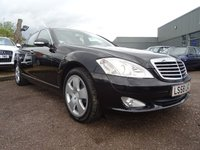 USED 2008 58 MERCEDES-BENZ S CLASS 3.0 S320 CDI 4d AUTO 231 BHP 5 SERVICE STAMPS TWO KEYS VERY HIGH SPECIFICATION