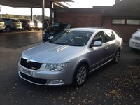 USED 2013 13 SKODA SUPERB 1.6 SE GREENLINE II TDI CR 5d 105 BHP