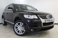 USED 2008 58 VOLKSWAGEN TOUAREG 3.0 V6 ALTITUDE TDI 5DR AUTOMATIC 221 BHP SERVICE HISTORY + HEATED LEATHER SEATS + SAT NAVIGATION + PARKING SENSOR + CRUISE CONTROL + BLUETOOTH + MULTI FUNCTION WHEEL + 19 INCH ALLOY WHEELS