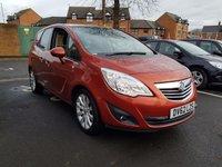 2012 VAUXHALL MERIVA 1.4 SE 5d 138 BHP £5995.00