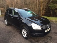 USED 2009 59 NISSAN QASHQAI+2 1.6 VISIA PLUS 2 5dr 7 SEATS 113 BHP 6 MONTHS PARTS+ LABOUR WARRANTY+AA COVER
