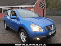 USED 2007 07 NISSAN QASHQAI 1.6 ACENTA 5 dr SERVICE HISTORY / GREAT COLOUR