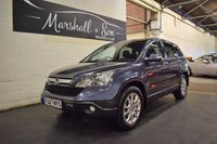 USED 2007 07 HONDA CR-V 2.0 I-VTEC EX 5d AUTO 148 BHP STUNNING CONDITION - HISTORY TO 80K