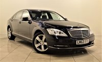 USED 2012 62 MERCEDES-BENZ S CLASS 3.0 S350 BLUETEC L 4d AUTO 258 BHP SAT NAV + AIR CON + LEATHER SEATS + CLIMATE CONTROL