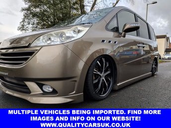 View our HONDA STEPWAGON