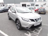 USED 2017 66 NISSAN QASHQAI 1.5 N-CONNECTA DCI