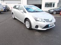 USED 2015 15 TOYOTA AVENSIS 2.0 ESTATE ACTIVE 2.0 D-4D  Low, low miles