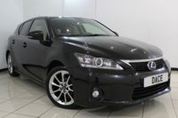USED 2013 13 LEXUS CT 1.8 200H ADVANCE 5DR AUTOMATIC 99 BHP FULL SERVICE HISTORY + LEATHER SEATS + SAT NAVIGATION + REVERSE CAMERA + CRUISE CONTROL + MULTI FUNCTION WHEEL + ALLOY WHEELS