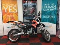 2007 APRILIA MX 125cc MX 125  £2499.00