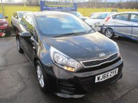 USED 2015 65 KIA RIO 1.2 SR7 3d 83 BHP WAS £8,495 NOW ONLY £7,995 !!