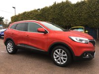 2016 RENAULT KADJAR 1.5 DCI DYNAMIQUE SAT NAV 5d  1 PRIVATE OWNER FROM NEW £12500.00