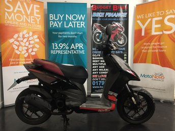 View our APRILIA SR