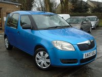 USED 2007 07 SKODA ROOMSTER 1.4 1 16V 5d 85 BHP GOOD HISTORY INCLUDING CAMBELT