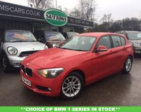 2014 BMW 1 SERIES 1.6 116D EFFICIENTDYNAMICS 5d 114 BHP £10689.00