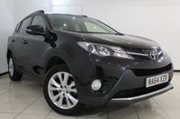 USED 2015 64 TOYOTA RAV4 2.0 D-4D INVINCIBLE 5DR 124 BHP FULL SERVICE HISTORY + 0% FINANCE AVAILABLE T&C'S APPLY + HEATED LEATHER SEATS + SAT NAVIGATION + BLUETOOTH + CRUISE CONTROL + MULTI FUNCTION WHEEL + CLIMATE CONTROL + 18 INCH ALLOY WHEELS