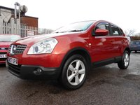 USED 2007 57 NISSAN QASHQAI 2.0 TEKNA DCI 5d 148 BHP FULL LEATHER INTERIOR HEATED SEATS