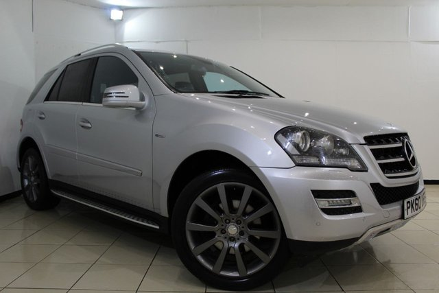 View our 2010 60 MERCEDES-BENZ M CLASS 3.0 ML300 CDI BLUEEFFICIENCY GRAND EDITION 5DR AUTOMATIC 204 BHP