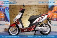 USED 2007 57 YAMAHA CS50 CS 50 JOG R - Low miles