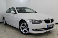 USED 2011 61 BMW 3 SERIES 2.0 320D SE 2DR AUTOMATIC 181 BHP BMW SERVICE HISTORY + LEATHER SEATS + SAT NAVIGATION + PARKING SENSOR + BLUETOOTH + CRUISE CONTROL + 17 INCH ALLOY WHEELS
