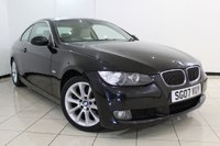 USED 2007 07 BMW 3 SERIES 2.5 325I SE 2DR 215 BHP LEATHER SEATS + PARKING SENSOR + CRUISE CONTROL + MULTI FUNCTION WHEEL + CLIMATE CONTROL + RADIO/CD + 17 INCH ALLOY WHEELS