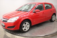 USED 2008 08 VAUXHALL ASTRA 1.6 BREEZE 5d 115 BHP