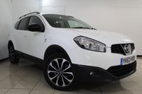 USED 2013 63 NISSAN QASHQAI+2 1.6 DCI 360 IS PLUS 2 5DR 130 BHP SERVICE HISTORY + HALF LEATHER SEATS + 7  SEATS + PANORAMIC ROOF + BLUETOOTH + CRUISE CONTROL + MULTI FUNCTION WHEEL + AUXILIARY PORT + 18 INCH ALLOY WHEELS